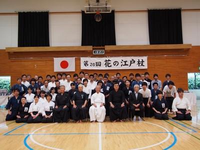 2015年江戸杖大会